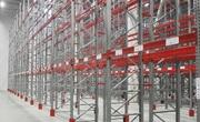 Стеллажные системы для склада