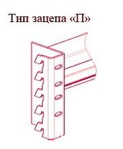 Балка для стеллажа на склад профиль 2700х135х1, 5 мм