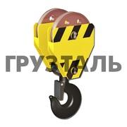 ЗиП: Крюковые подвески для электрических талей серия ТЭ,  Т